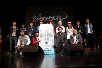 <写真>三代目ケツメイシ(2013年12月23日)