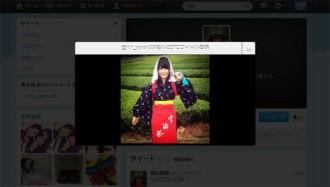 AKB48横山由依のプロフィル画像