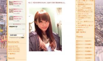 <写真>茶髪姿を披露するSKE48松井玲奈のブログ