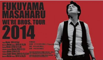 <写真>福山雅治「FUKUYAMA MASAHARU WE'RE BROS.TOUR 2014」