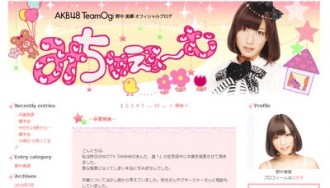 AKB48野中美郷が卒業「自分で決めた」組閣の影響否定:【音楽】