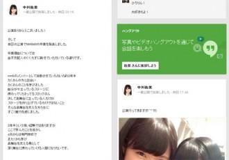 <写真>卒業を語るNMB48中川紘美のググタス