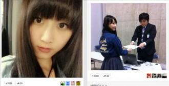 <写真>立候補を報告するSKE48松井玲奈のグーグル+