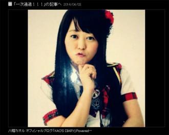 <写真>大人AKB48の1次選考を通過した八幡カオル