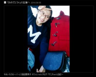 <写真>田中投手の初白星を祝福するももクロ百田夏菜子