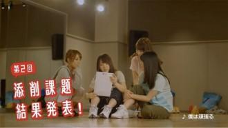 <写真>薬膳資格取得へ2回目の添削課題を受けたAKB48川栄李奈