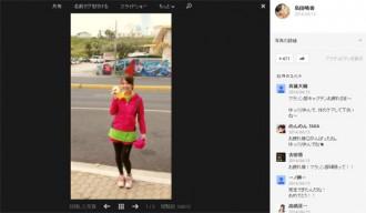 <写真>マラソン完走を報告するAKB48島田晴香、写真を添えて