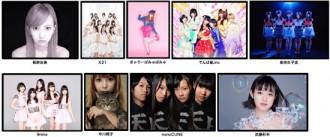 <写真>「KAWAii!!EXPO」第2弾発表の出演者たち