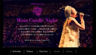 <写真>開催が決まった「Misia Candle Night」特設サイト