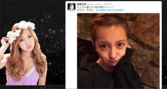 <写真>ツイッターに公開した板野友美のすっぴん写真