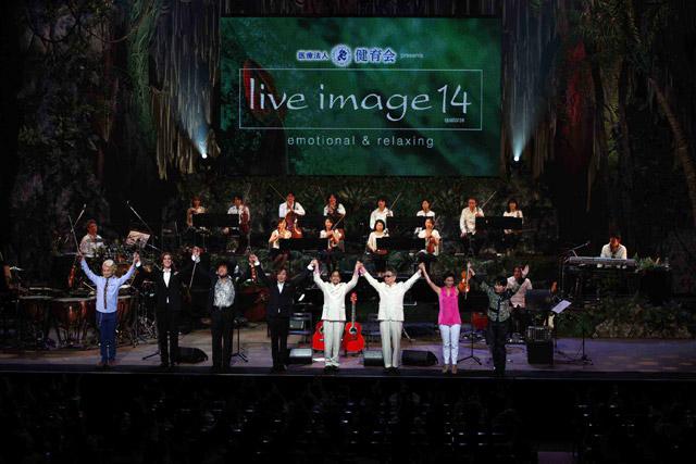 <写真>大盛況に終わった「live image 14 quatorze」の初日公演