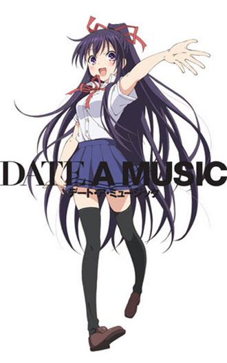デート・ア・ライブが初の音楽祭を開催