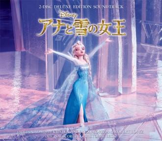 アニメ映画歴代1位になった「アナ雪」サントラ