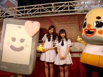 乃木坂46伊藤寧々と新内眞衣が「JAPAN EXPO」初出演