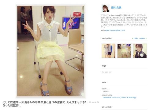 AKB高橋みなみ激ヤセ疑惑浮上(2014年6月10日)