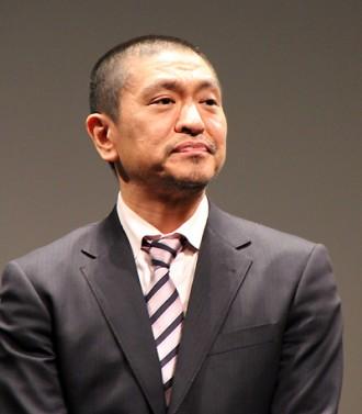 松本人志が父の死去をテレビ番組で報告(2014年8月31日)