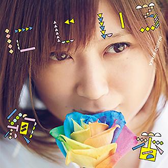 【写真】絢香が歌う「花子とアン」主題歌ロングヒット(2014年9月8日)
