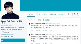 【写真】BBB小出祐介が歌データ消去を報告(2014年9月8日)