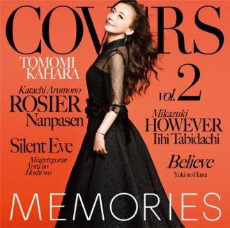 【写真】華原朋美カバー第2弾「MEMORIES2」2(2014年9月16日)