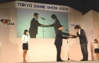 【写真】ゲーム大賞・経産大臣賞を発表(2014年9月19日)