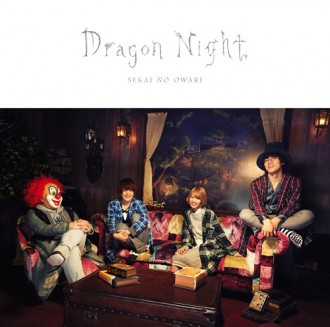 [写真]SEAKAI NO OWARI『Dragon Night』