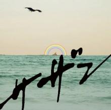 [写真]紅白効果もあってサザン新曲が売上ランク急上昇