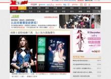 [写真]SNH48のファンが押しメンの誕生日に広告