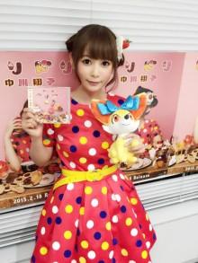 [写真]中川翔子が生配信で新曲披露