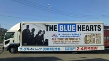 [写真]THE BLUE HEARTS結成30周年メモリアル盤発売