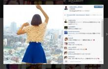 [写真]大原櫻子HAPPYの輪を広げる