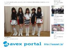 [写真]東京女子流が未公開写真公開1