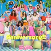 [写真]E-girlsが新曲MVは夏がテーマ