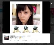 [写真]AKB48入山杏奈が前髪ぱっつん