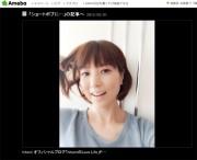 """[写真]hitomiが""""ショートボブ""""にイメチェン"""