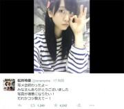 [写真]松井玲奈のネガティブ発言に心配の声