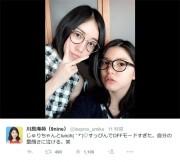 """写真・川島海荷&松井珠理奈""""Wすっぴん"""""""