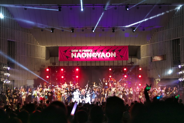 写真»NAONのYAON2015・フィナーレ
