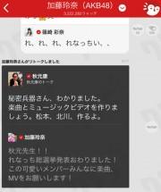 写真»AKB加藤玲奈主催総選挙