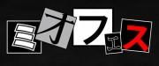 『ミオフェス』の対バン相手などの詳細は後日発表