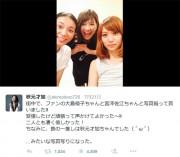 [写真]宮澤佐江が大島優子&秋元才加と写真