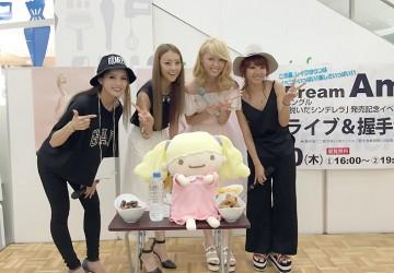 [写真]Amiがメンバーの登場に涙