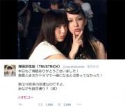 [写真]神田沙也加と中島美嘉に「ユニット組んで」(1)