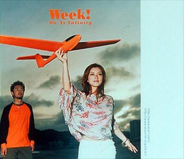 発売当時の「Week!」ジャケット