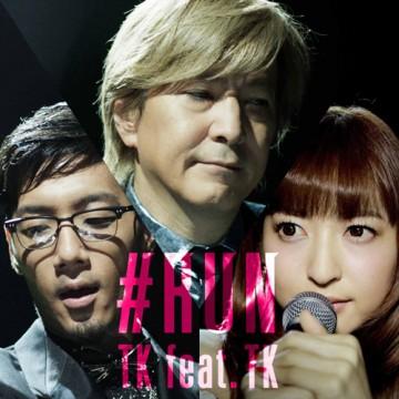 小室哲哉&神田沙也加&tofubeats特別ユニット