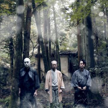 ニューアルバム『怪談 そして死とエロス』(通常盤)