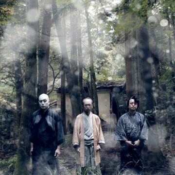 ニューアルバム『怪談 そして死とエロス』(初回盤)