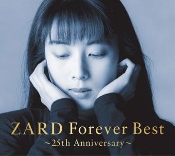 オールタイムベストアルバム『ZARD Forever Best ~25th Anniversary~』
