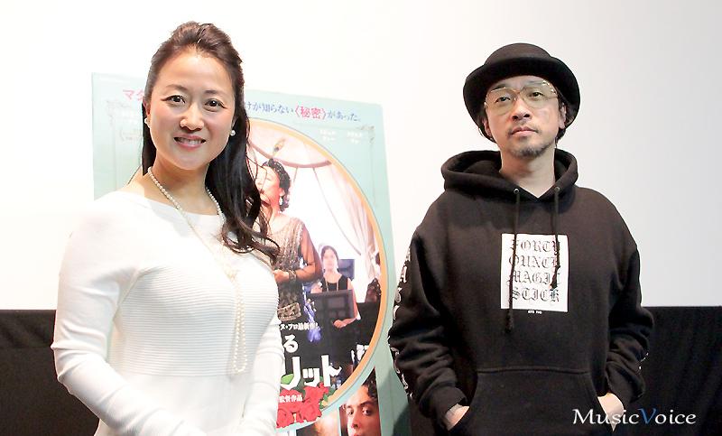時代考証という点から映画『偉大なるマルグリット』の魅力を語った菊地成孔×幸田浩子
