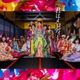 AKB48卒業生参加曲が124万枚売上
