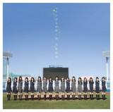 乃木坂46がシングル自己最高75万枚